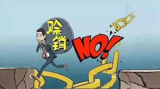 """""""老彩民""""购彩赊账4万多,法院判决还本付息!"""