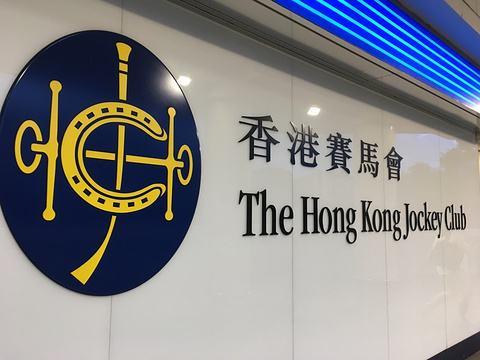 穿越疫情:香港彩票的危机应对