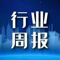 彩票行业要闻周报(5.11-5.17)