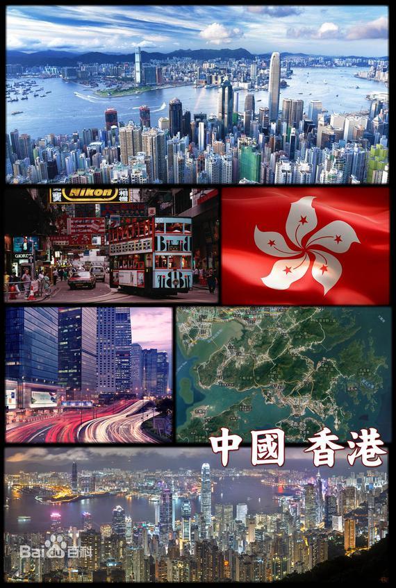 香港彩票图鉴:一趟列车带来的不同体验