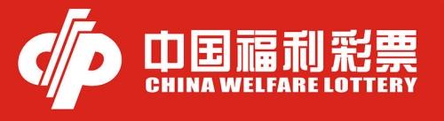 """中福彩:7月31日后停售""""连环夺宝""""等7款视频游戏"""