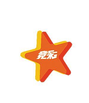 """500万太远?体彩北京单场只争""""500倍+"""""""