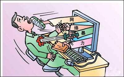 活在网络暴力之下的中国彩票
