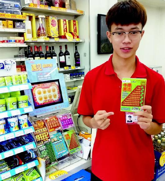 竞彩或借助便利店销售网点取得更大突破?