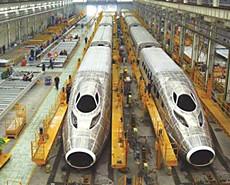 揭秘中国高铁是怎样炼成的