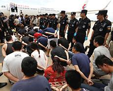 台湾电信诈骗嫌犯落网 被集体遣回大陆