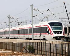 北京新机场线白鲸号列车空载试运行