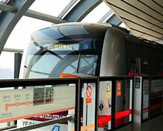北京地铁燕房线列车实现无人驾驶