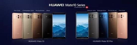 瞄准iphone背后高端机市场 华为凭啥卖9000块?