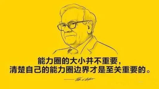 """老魏一凡:怪不得LPG""""淡季不淡"""""""