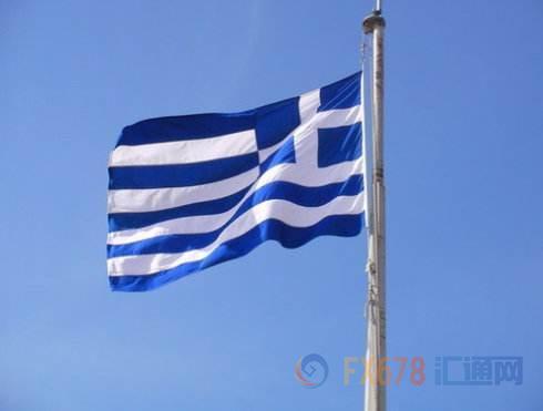 终于与债权人达成协议了 希腊离退出援助又近了一步