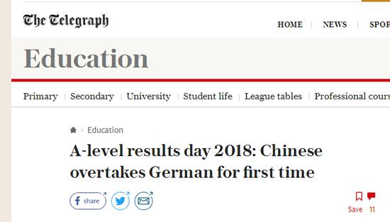 中文成英国第三流行
