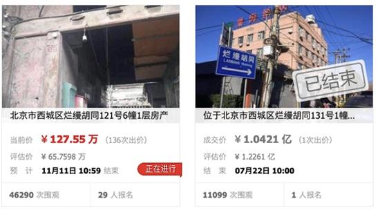 """金麒麟亚洲娱乐官网-快递纸箱""""共享"""",这个可以有"""