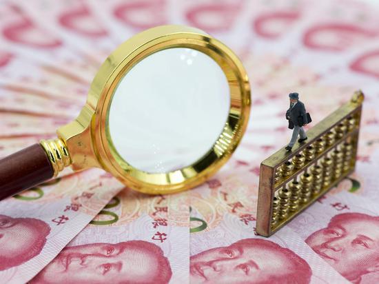 沪指探底回升跌0.9% 财政货币政策加力护航稳增长