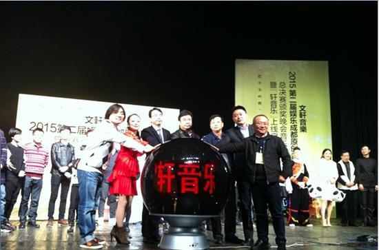 图片来源:新浪港股