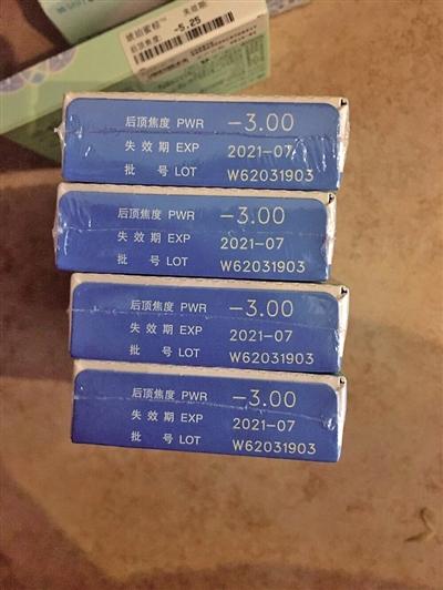 刘小姐收到的隐形眼镜,镜片度数和她下单买的不符。