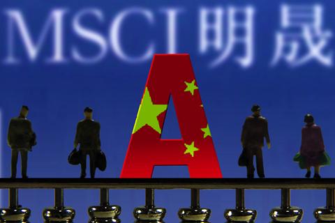 高盛:MSCI对人民币的影响主要是象征性的