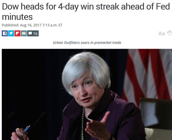 盘前:联储会议纪要将公布 美期指攀升