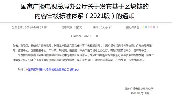 中国社科院周子衡:货币数字化应摒弃