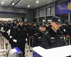 130名特警包机出国押回电信诈骗犯