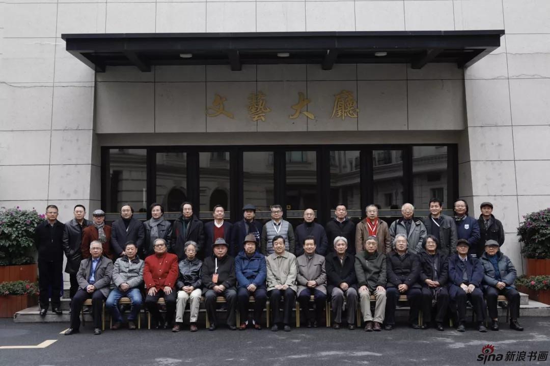 见证书坛 |《书法》杂志四十周年纪念活动在沪举行