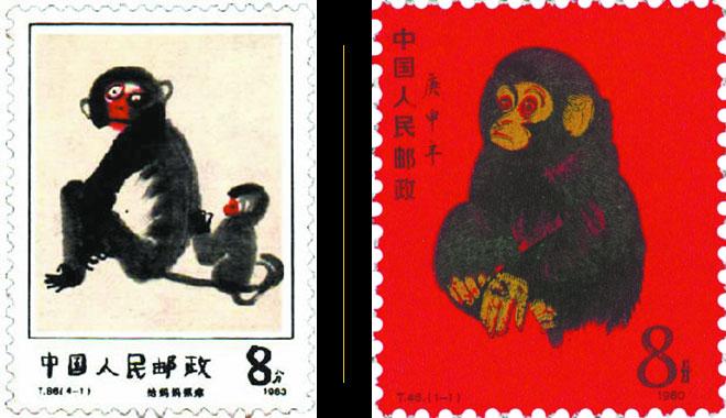 世界大师设计的邮票猴