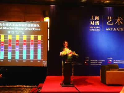 《TEFAF2016全球艺术市场报告》撰写人克莱尔·麦克·安德鲁做主题演讲