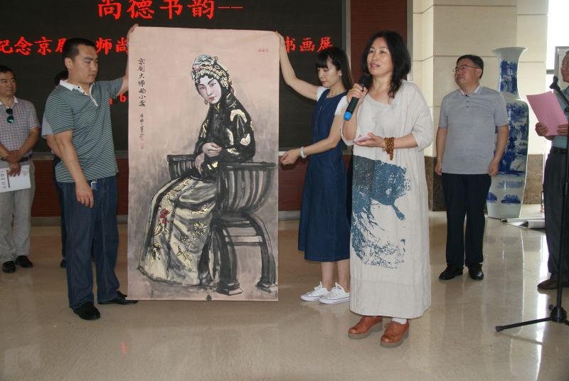窦红为纪念京剧大师尚小云活动捐赠画作