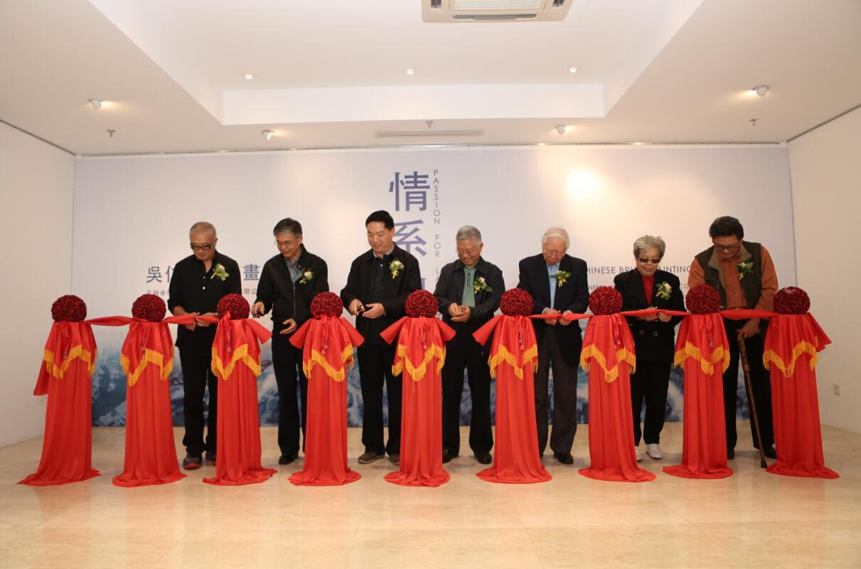 情系山水:吴仁德水墨画展9月28日在京举办