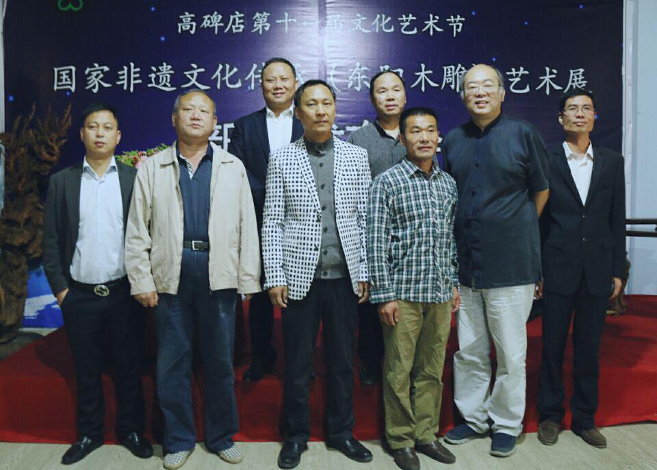 首届非遗文化传承东阳木雕展在北京高碑店村开幕