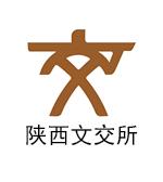 陕西文化产权交易所有限公司