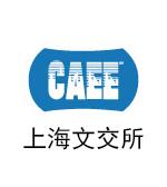 上海文化产权交易所
