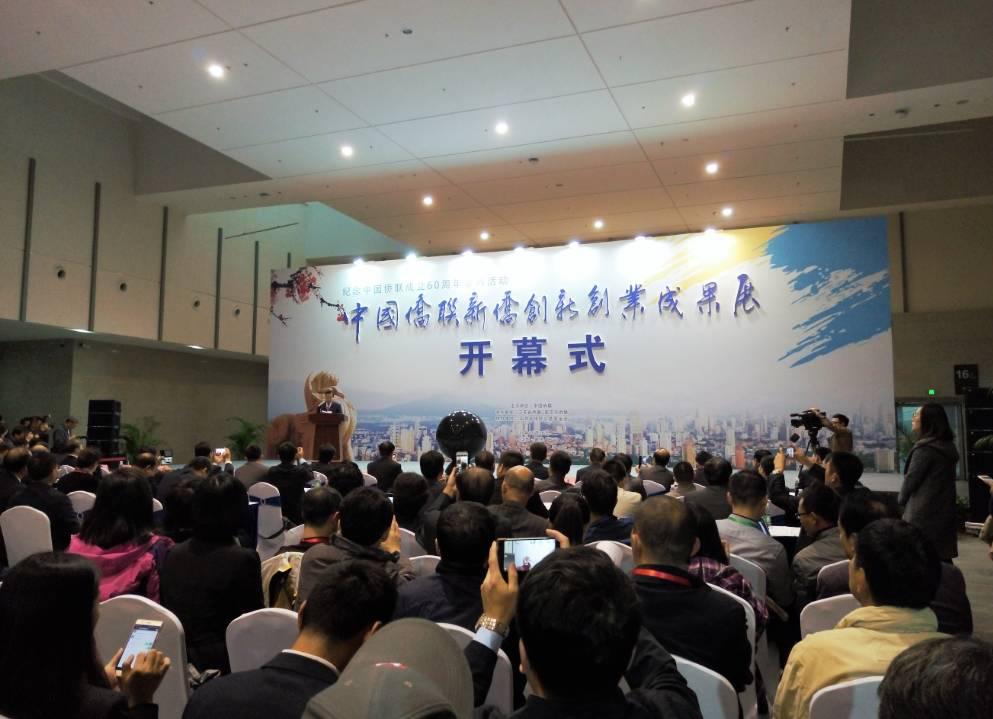 百家湖文投亮相中国侨联新侨创新创业成果展