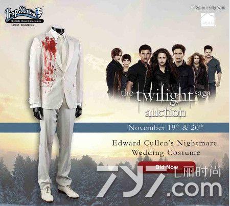 《暮光之城》道具服将拍卖 爱德华衣服估价上千