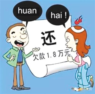 """汉字读音要不要""""较真""""?"""