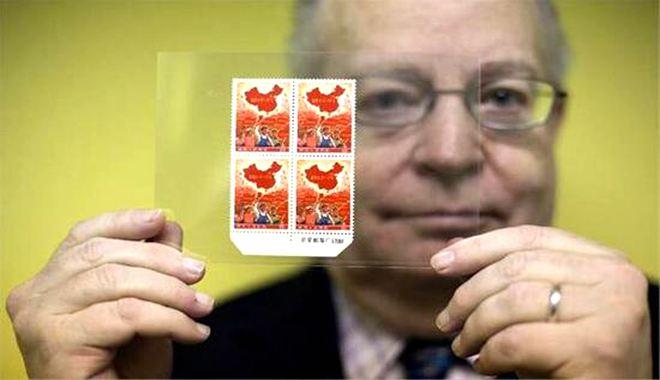 百万级《全国山河一片红》邮票低价出售 是不是真品?