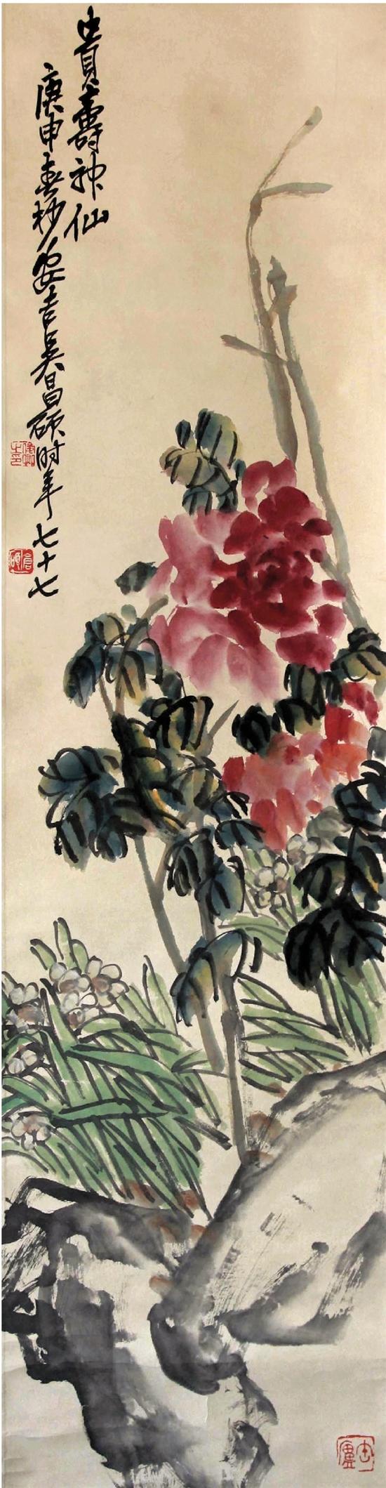 吴昌硕 贵寿神仙图 128×34cm