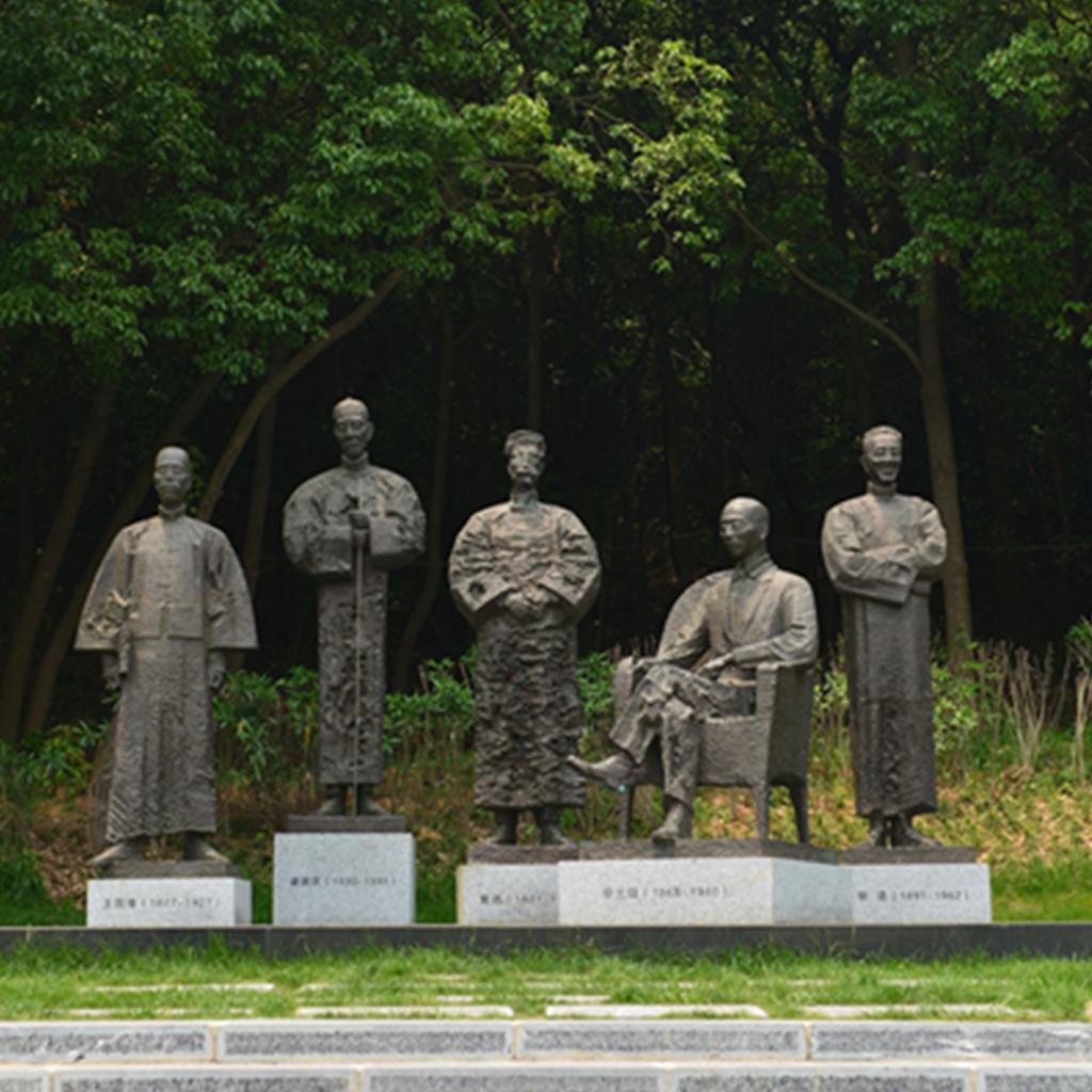 《文化生态・文人中国》