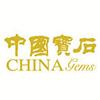 中国宝石杂志