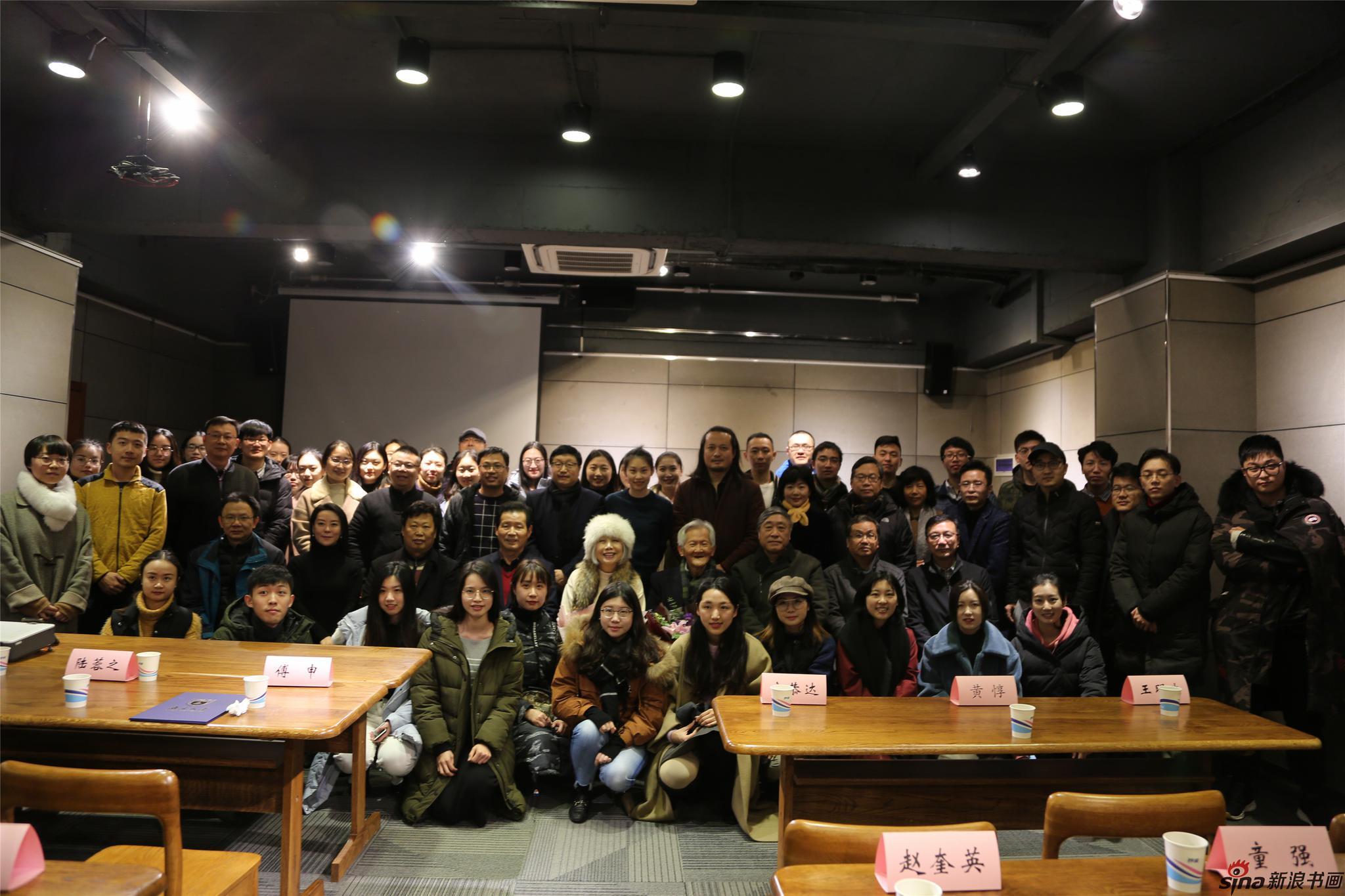 南京大学艺术学院授予傅申先生为名誉教授