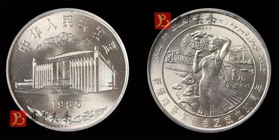 内蒙古40周年精制币发行量仅2000枚 成交价13.6万