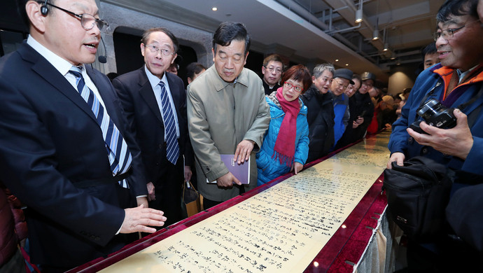 一代宗师—沈尹默诞辰135周年纪念文献展盛大开幕
