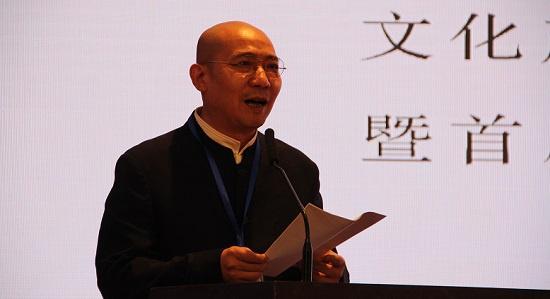 彭中天:文交协成立大会致辞