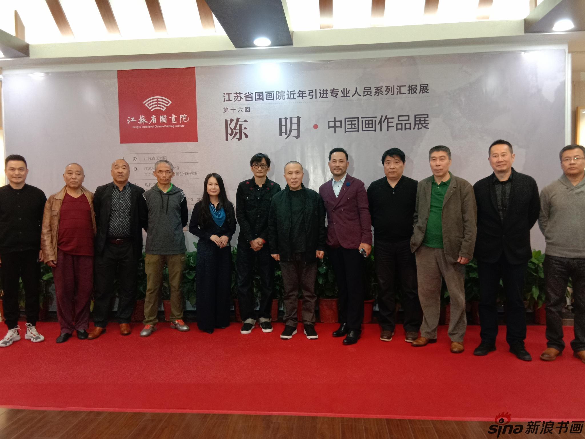 陈明中国画作品展在江苏省国画院美术馆隆重开幕