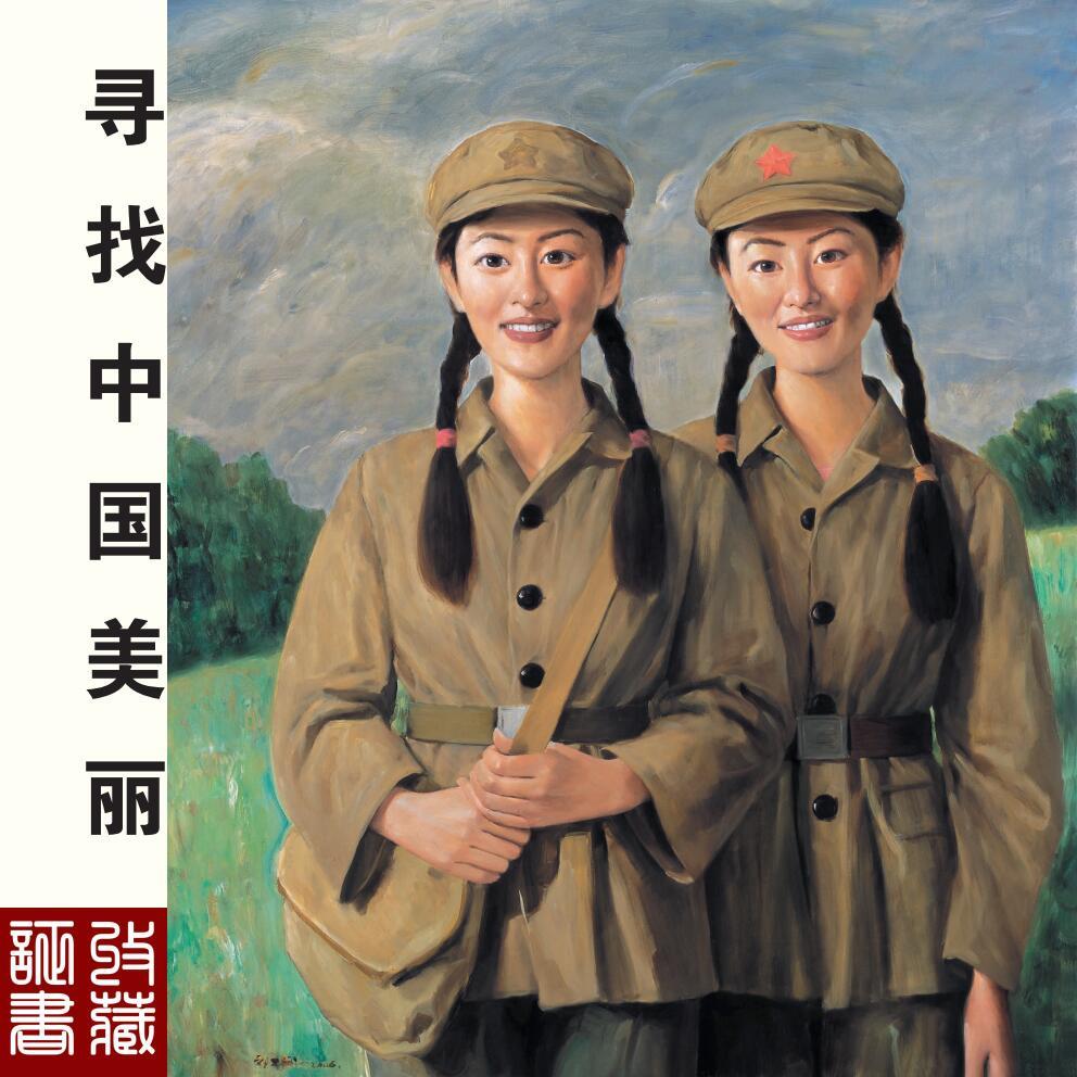 祁志龙《寻找中国美丽》限量签名版画正式面市