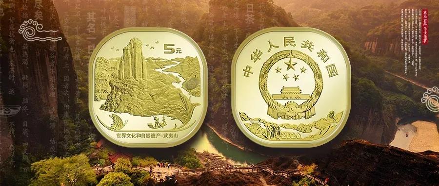 武夷山裸币装帧币价格同时大涨