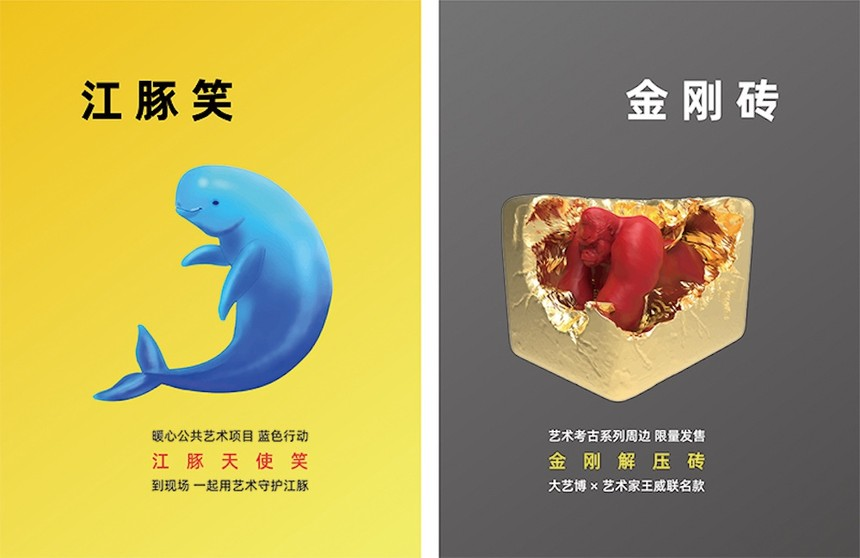 2021第二屆大藝博(武漢)即將于10月9日開幕