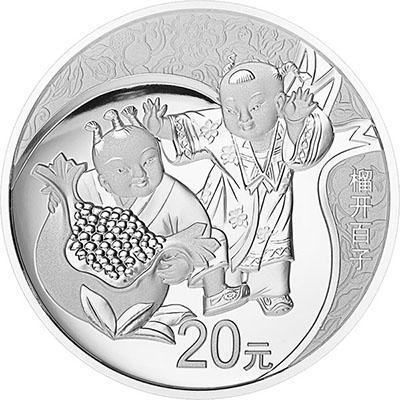 60克圆形精制银质纪念币背面图案