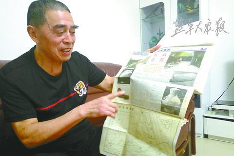 学生平田整地挖出古墓考古专家追忆古陶器出土