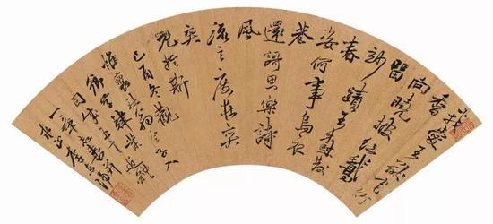 李东阳《行书文论》